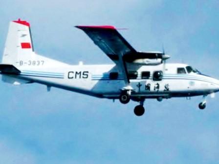 Japón protesta creación por parte de China de zona de defensa aérea - ảnh 1