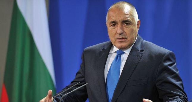 Bulgaria to apply for Eurozone entry  - ảnh 1