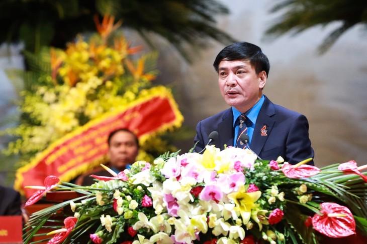 12th Congress of Vietnam Trade Union closes in Hanoi - ảnh 1
