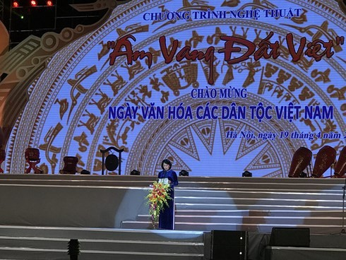 베트남 민족 문화의날 개막 - ảnh 1
