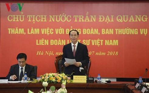 Tran Dai Quang국가주석 , 베트남 변호사 연합과 회의 - ảnh 1