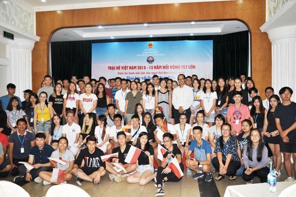 2018년 베트남 교포 청년, 학생 여름 캠프 폐막  - ảnh 1