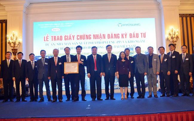 한국, Ba Ria – Vung Tau에 12억달러 사업 투자 - ảnh 1