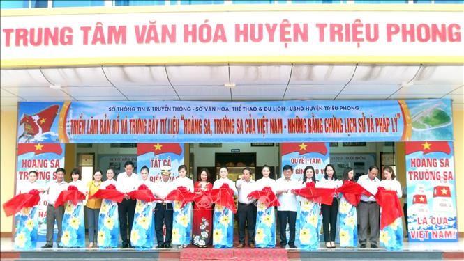 """Hoang Sa, Truong Sa는 베트남 도서""라고 하는 역사적 법적 증거들 - ảnh 1"