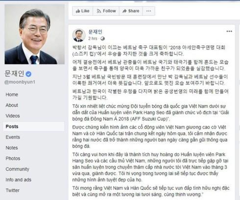 대한민국 대통령, 베트남 축구 대표팀 및 박항서 감독에게 축하 메시지 - ảnh 1