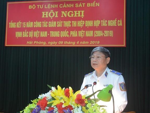 해양 경찰, 북부 어업협력협정의 실시 부서 - ảnh 1