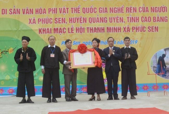 까오방 (Cao Bằng)성 눙안 (Nùng An) 사람들의 담금질 공예 - ảnh 1