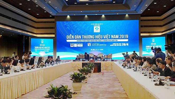 """공상부 무역촉진국, """"베트남 국가 브랜드 전략"""" 주제로 베트남 브랜드 포럼 개최 - ảnh 1"""