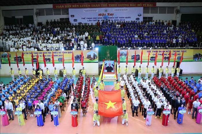 2019년 제 2 급 행정구, 11차 전국 소수민족 체육대회 - ảnh 1