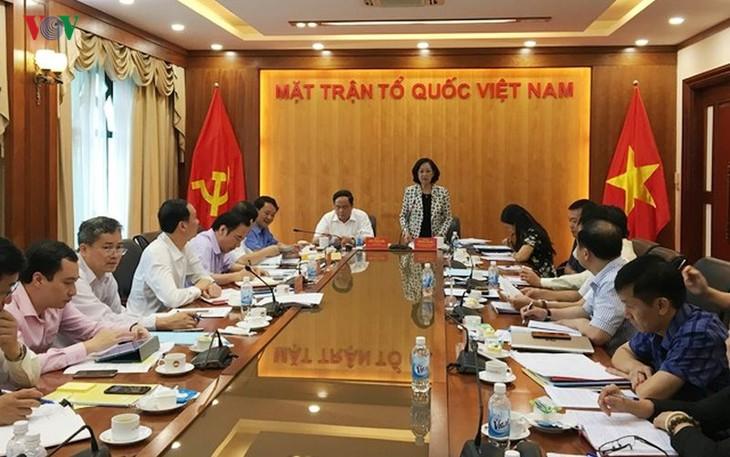 쯔엉 티 마이 (Trương Thị Mai) 중앙민중운동위원장, 조국전선단과 회의 - ảnh 1