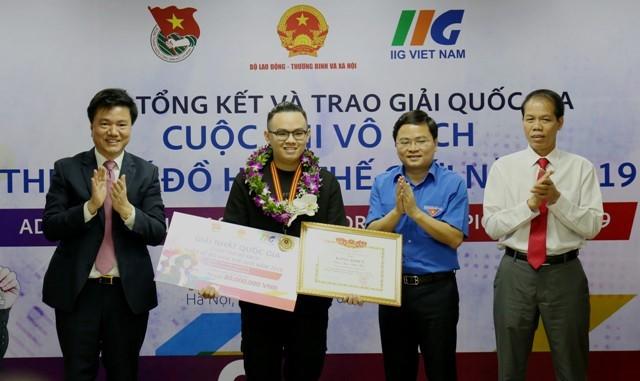 베트남 참여자 3명, 세계 디자이너 챔피언 대회 결승전에 들어가 - ảnh 1