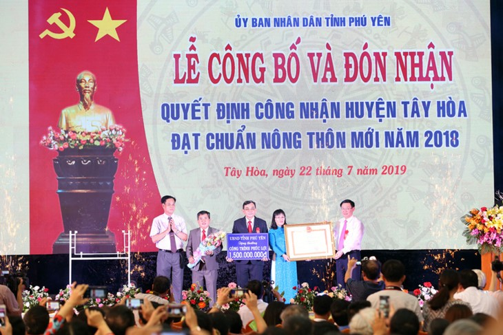 푸옌 (Phú Yên)성 떠이화 (Tây Hòa)현, 신농촌으로 결정 - ảnh 1