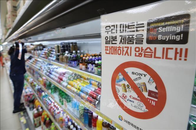 한국, 안정적 공급 보장을 위해 전략적인 100개 품목에 투자  - ảnh 1