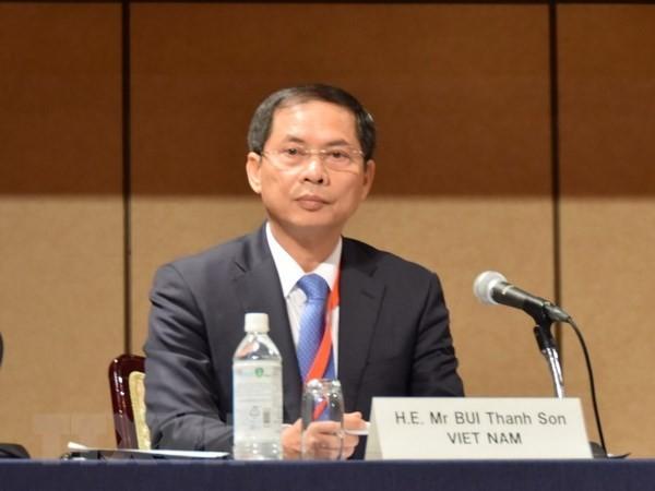Création du comité organisateur de la conférence FEM-ASEAN 2018 - ảnh 1