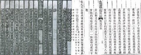 Exposition: traits culturels vietnamiens à travers les archives nationales - ảnh 1