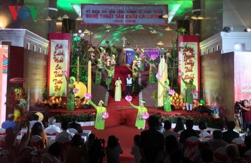 Célébrations des 100 ans du cai luong  - ảnh 1