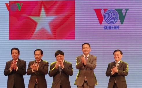Lancement officiel de l'émission en coréen de VOV - ảnh 1