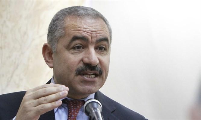 Un fidèle du Fatah, Mohammad Chtayyeh, nommé Premier ministre palestinien - ảnh 1