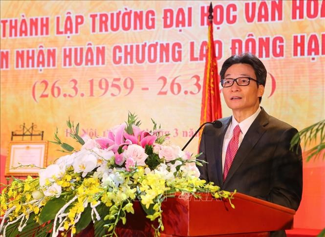 Vu Duc Dam au 60e anniversaire de l'Université de la Culture de Hanoï  - ảnh 1