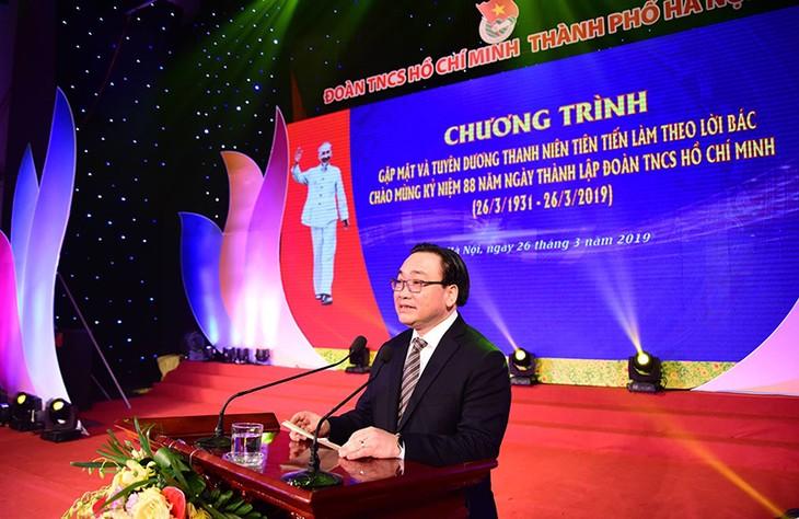 Célébrations du 88e anniversaire de l'Union de la jeunesse communiste Hô Chi Minh - ảnh 1