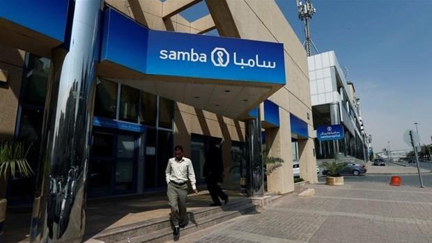 Action en justice du Qatar contre des banques du Golfe  - ảnh 1