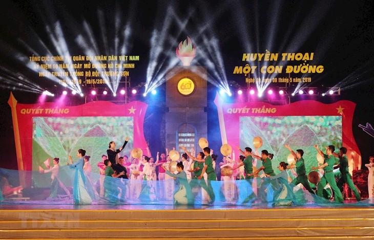 Célébrations des 60 ans de l'ouverture de la piste Hô Chi Minh - ảnh 1