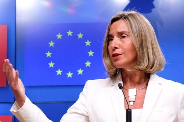 La diplomatie européenne préoccupée par l'escalade des tensions entre États-Unis et Iran - ảnh 1