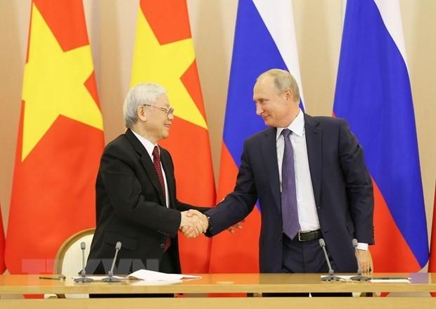 Vietnam-Russie : 25e anniversaire du traité d'amitié bilatérale - ảnh 1