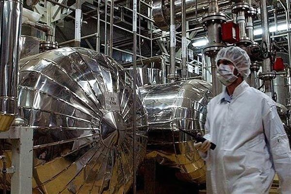 Nucléaire: l'Iran va commencer à enrichir l'uranium à un niveau prohibé - ảnh 1