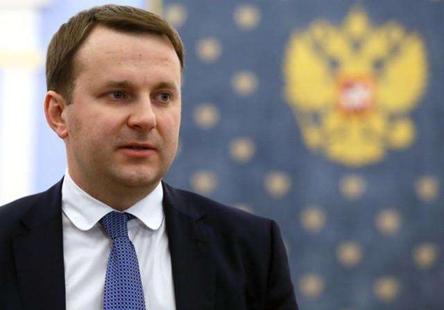 Рост ВВП России во втором квартале ускорился до 2,7% - ảnh 1