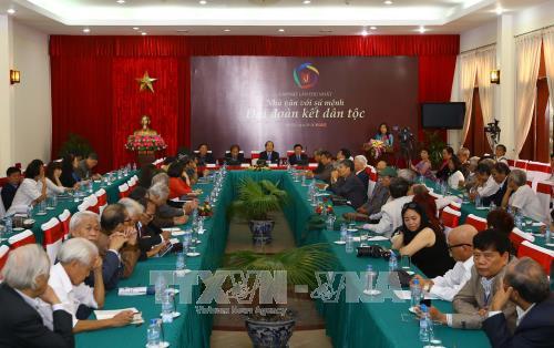 В Ханое началась 1-я встреча вьетнамских писателей в стране и за рубежом - ảnh 1