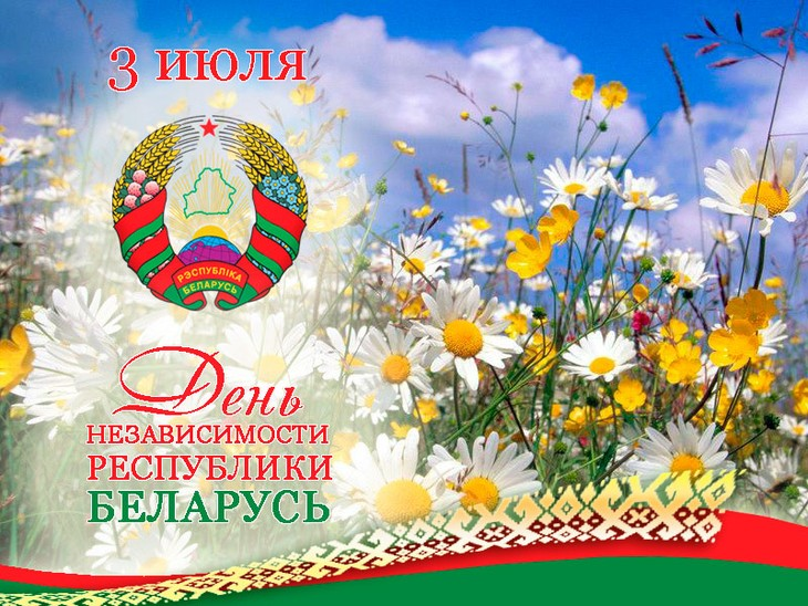 Руководители Вьетнама поздравили руководство Беларуси с Днем независимости Республики - ảnh 1