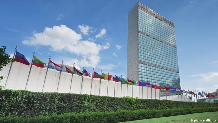 Страны ООН согласовали первый в истории глобальный договор о миграции - ảnh 1