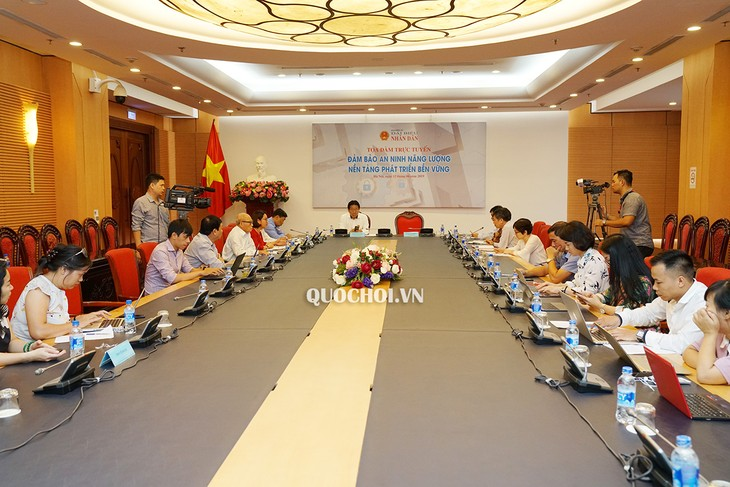 В Ханое прошел симпозиум «Обеспечение энергетической безопасности – основа для устойчивого развития» - ảnh 1