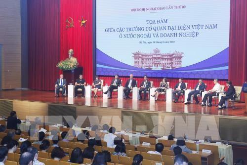 베트남 기업 세계 진출에 가장 유리한 지원 네트워크 구축 - ảnh 1