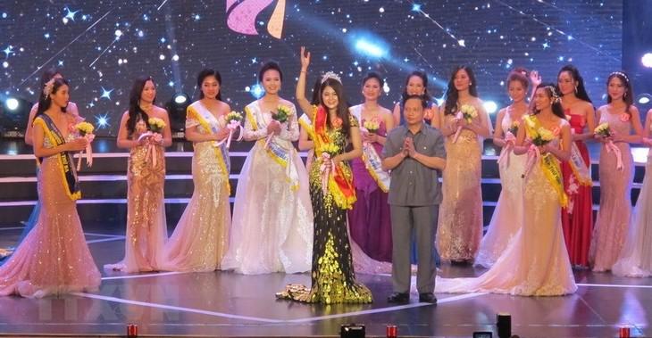 """Phạm Thị Mỹ Huyền, """"2018 미스 화르"""" 에 등극 - ảnh 1"""