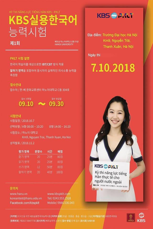 하노이, 제1회 외국인을 위한 KBS 실용한국어능력시험 주최 - ảnh 1
