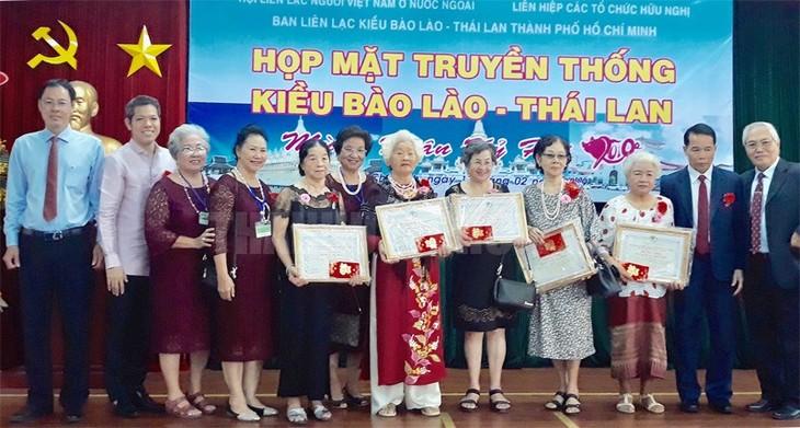 호치민시-라오스–태국 국민의 우호관계 촉진 - ảnh 1