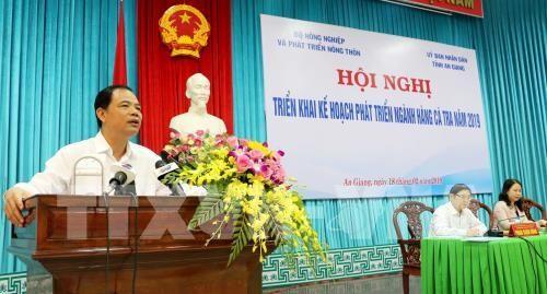 베트남 가이양 산업, 지속 가능한 발전 목표 지향 - ảnh 1