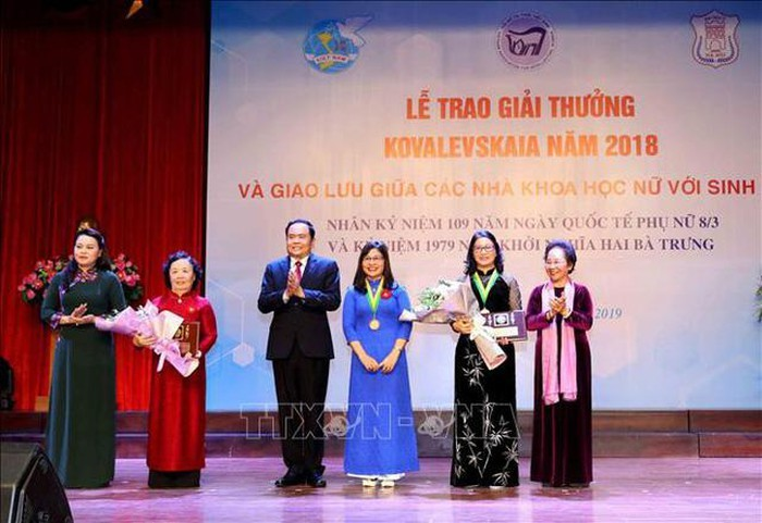 여성 과학자 응우옌 티 란 (Nguyễn Thị Lan) 교수, 2018 년 코발레프스카야상 수상 - ảnh 1