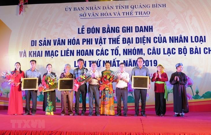 """유네스코, """"베트남 중부 바이쪼이 예술""""이 인류의 대표적 무형문화유산 - ảnh 1"""