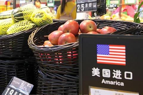 중국, 6월부터 미국산 제품 보복관세 - ảnh 1
