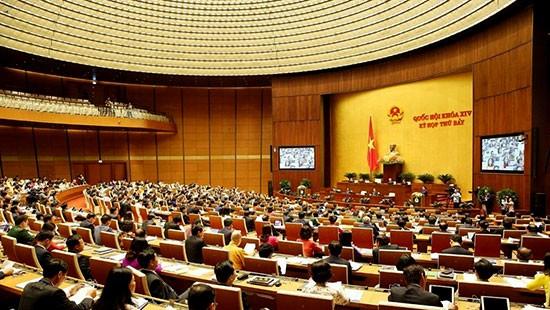 국회, 교육법 개정안 및 건축법안 논의 - ảnh 1