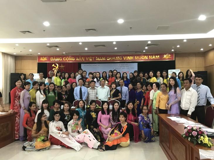 Giữ gìn tiếng Việt thế hệ thanh, thiếu niên kiều bào nơi đất nước Triệu voi - ảnh 2