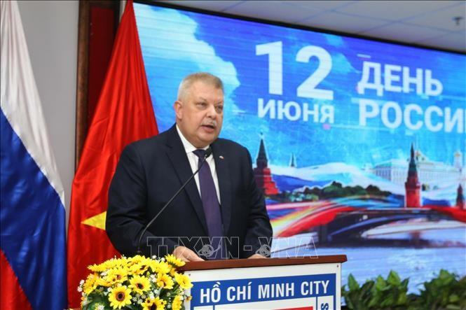 Lễ kỷ niệm Ngày nước Nga tại Thành phố Hồ Chí Minh - ảnh 1