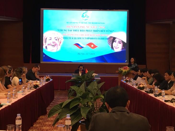 """Diễn đàn Phụ nữ Việt - Nga với chủ đề """"Chung tay thúc đẩy phát triển bền vững"""" - ảnh 1"""