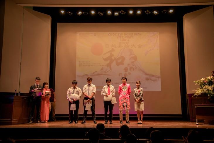 """Cuộc thi """"Hùng biện tiếng Việt - Nhật"""" 2019 - ảnh 5"""