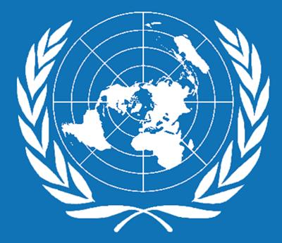 PBB terus berselisih tentang peningkatan sanksi terhadap Iran - ảnh 1