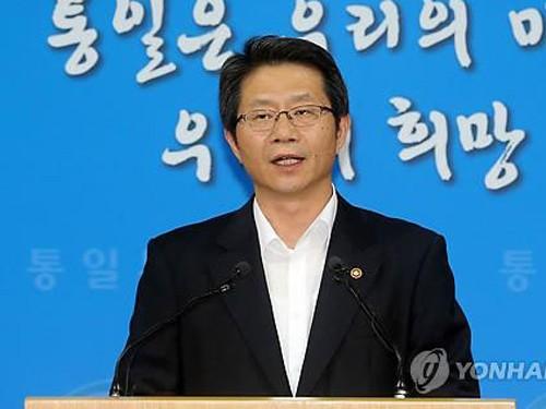"Republik Korea merekomendasikan "" perundingan terakhir"" dengan RDR Korea  - ảnh 1"