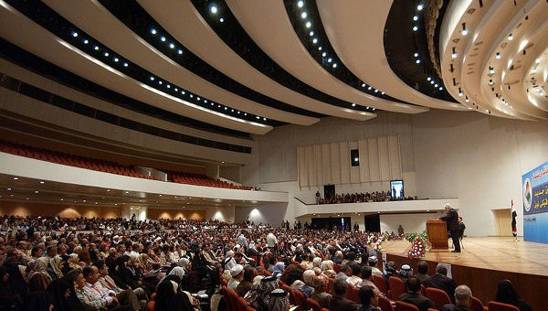 В Ираке избрали новым спикером парламента суннита - ảnh 1